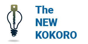 The New Kokoro logo